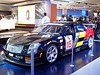 NAIAS - North American Int'l Auto Show - Cobo Hall Detroit - 18 Jan '04 :
